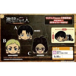 ATTACK ON TITAN  NESOBERI PLUSH DOLL