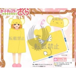 CARD CAPTOR SAKURA  CLEAR CARD Kero Towel