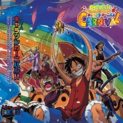 ONE PIECE / CHARACTER SONG CARNIVAL