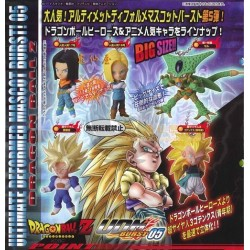 Dragon Ball UDM Burst 5 Keychain