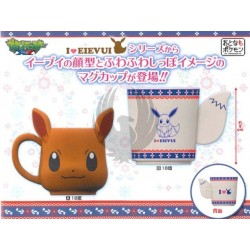 Pocket Monster I LOVE EIEVUI  Mug Cup