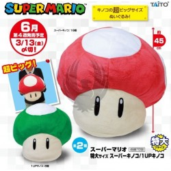 SUPER MARIO  TOKUDAI SUPER KINOKO / 1 UP KINOKO