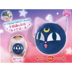 SAILOR MOON  DEKAI RUNA P BALL PLUSH DOLL