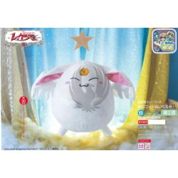 MAGIC KNIGHT RAYEARTH  MOKONA BIG GOD PLUSH DOLL