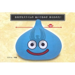 DRAGON QUEST SLIME BIG PLUSH DOLL
