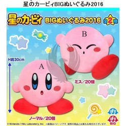 KIRBY ADVENTURES BIG PLUSH DOLL 2016