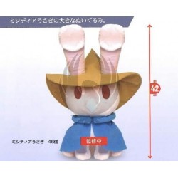 FINAL FANTASY XIV VERY BIG SIZE  DISSIDIA RABBIT PLUSH DOLL