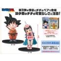 DRAGON BALL COLLECTION VOL.3