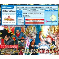 DRAGON BALL IC Carddass BOOSTER VOL.5 (BT05)