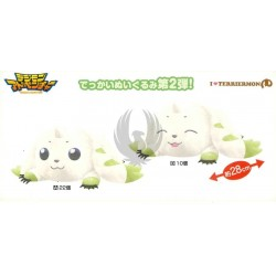 Digimon I LOVE TERRIERMON DEKAI PLUSH DOLL VOL.2