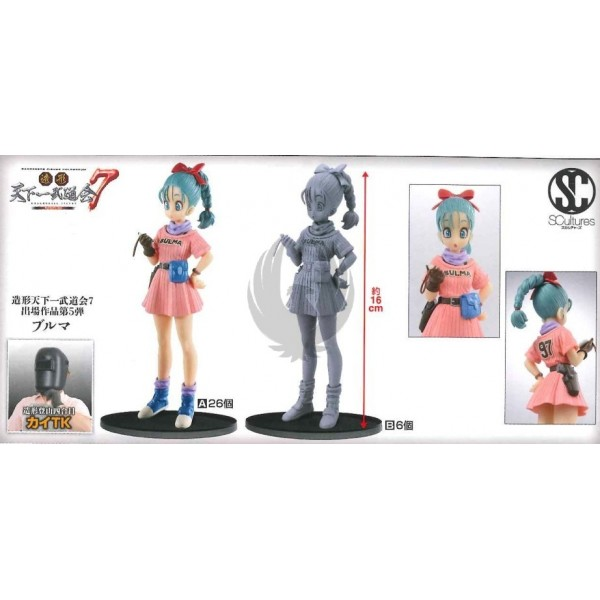 DRAGON BALL Z SCULTURES BIG 7 VOL.5 (Bulma)