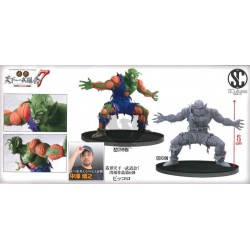 DRAGON BALL Z SCULTURES BIG 7 VOL.6 (Piccolo)