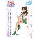 SAILOR MOON BREAK TIME FIGURE SAILOR JUPITER