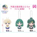 SAILOR MOON CRYSTAL MASCOT PLUSH DOLL 3