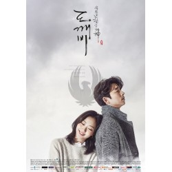 Guardian: The Lonely and Great God OST