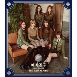 GFRIEND / MINI ALBUM VOL.4 [THE AWAKENING] (Military ver)