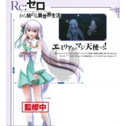 RE : LIFE IS A DIFFERENT WORLD FROM ZERO PREMIUM FIGURE EMILIA EMT