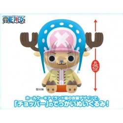 ONE PIECE DEKAI PLUSH DOLL CHOPPER