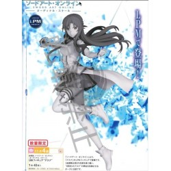 SWORD ART ONLINE ORDINARY SCALE LIMITED PREMIUM FIGURE