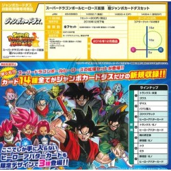SUPER DRAGON BALL HEROES FOR CARD MACHINE – JUMBO CARDASS