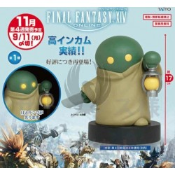FINAL FANTASY XIV ONLINE TONBERY ROOM LAMP