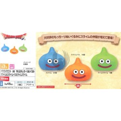 DRAGON QUEST  YAWARAKA MOCHIRI PLUSH DOLL