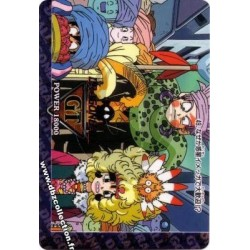 Dragon Ball GT PP Card Part 31 (Regular Set)