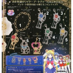 SAILOR MOON WIRE ART CHARM VOL.2