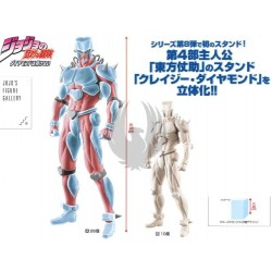 JOJO'S BIZARRES ADVENTURES JOJO FIGURE GALLERY VOL.8