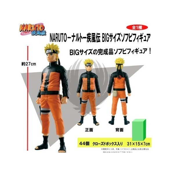 NARUTO SHIPPUDEN BIG FIGURE