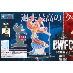 ONE PIECE BANPRESTO WORLD FIGURE COLOSSEUM VOL.5 Shirahoshi