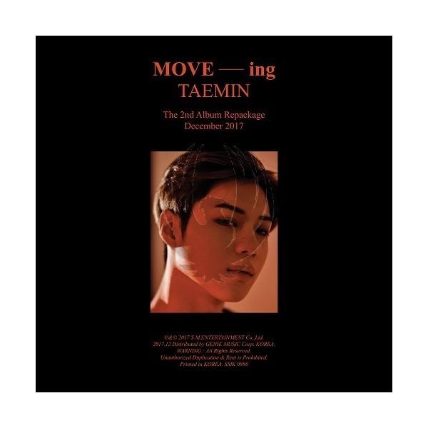 TAEMIN - 2º Album Repackage MOVE-ing