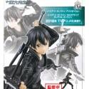 SWORD ART ONLINE  EXQ FIGURE [Kirito]