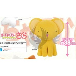 CARD CAPTOR SAKURA  MECHA DEKAI PLUSH DOLL [KERO]