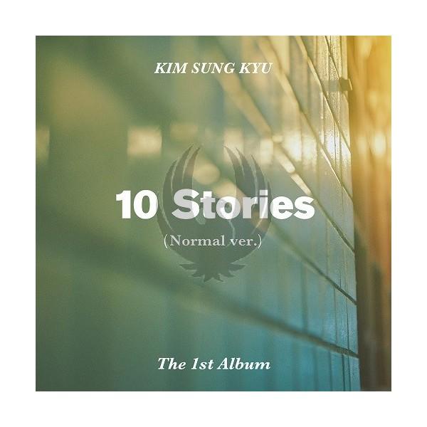 KIM SUNG KYU) - 1ºAlbum 10 STORIES [Normal Ver.]