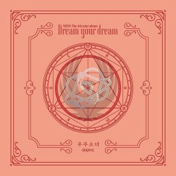 WJSN) - DREAM YOUR DREAM [Peach Ver.]