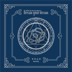 WJSN - DREAM YOUR DREAM [Blue Ver.]