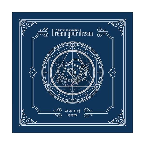 WJSN - DREAM YOUR DREAM [Blue Ver.]