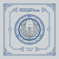 WJSN - DREAM YOUR DREAM [Silver Ver.]