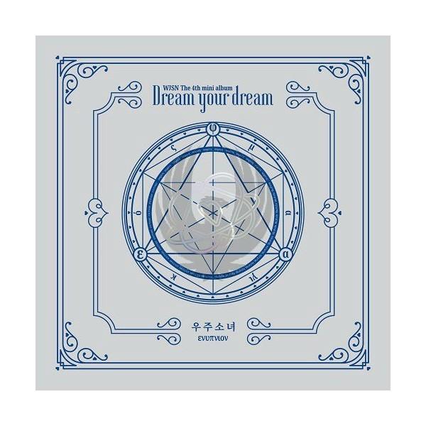 WJSN - DREAM YOUR DREAM [Silver Ver.]
