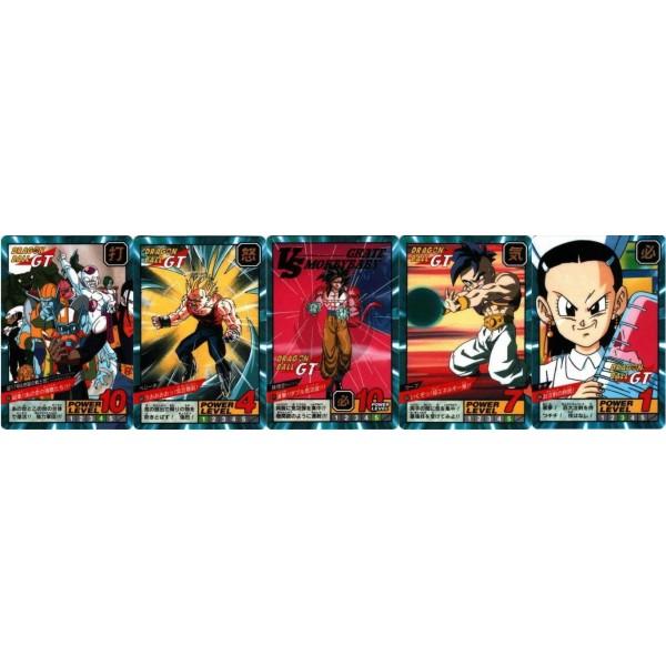 Dragon Ball GT Super Battle (Power Level) Part 20 Regular Set