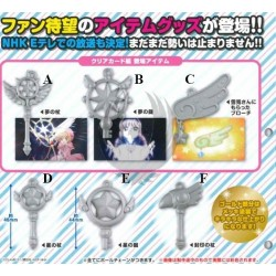 CARD CAPTOR SAKURA  CLEAR CARD  ITEM KEYCHAIN