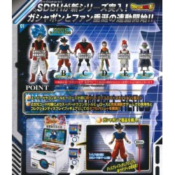 DRAGON BALL SUPER  SUPER DRAGON BALL HEROES  SKILL FIGURE VOL.1