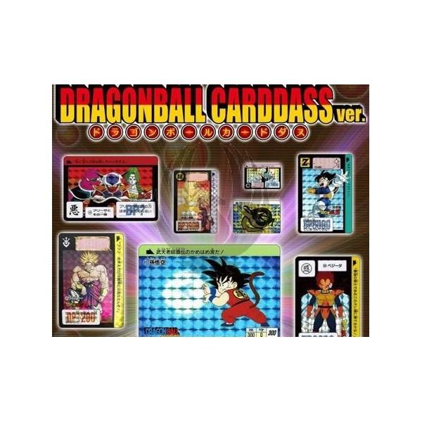DRAGON BALL  CARDASS 30TH ANNIVERSARY