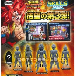 SUPER DRAGON BALL HEROES  SKILLS VOL.3