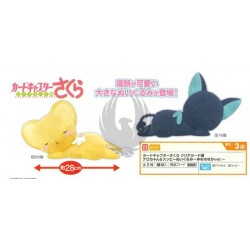 CARD CAPTOR SAKURA  CLEAR CARD  DEKAI PLUSH DOLL