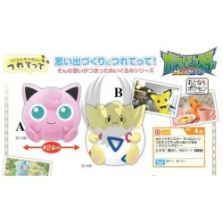 POCKET MONSTER  SUN & MOON  DEKAI PLUSH DOLL 38694