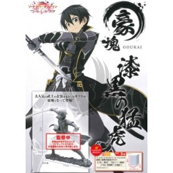SWORD ART ONLINE  GOD RESISTANCE  GOUKAI