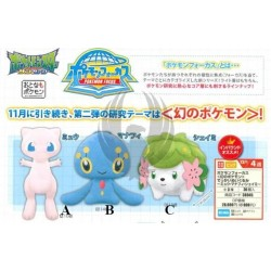 POKEMON FOCUS  DEKAI PLUSH DOLL