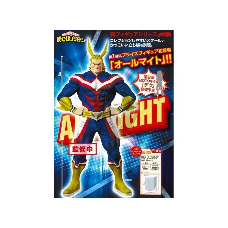 ES Banpresto My Hero Boku no Hero Academia Age of Heroes Figure All Might